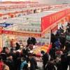2018第十届合肥年货采购展览会