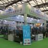 2018上海食品包装机械设备展览会