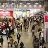 2019年韩国首尔美容及健康产业博览会