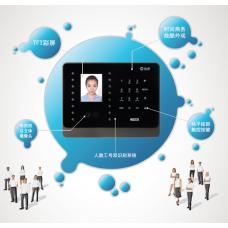 汉王H30(300人脸用户,异地工号考勤)