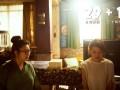 《29+1》:讲述两个香港都市女性的不同人生态度