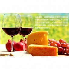 月谷庄园赤霞珠干红葡萄酒
