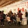 2018上海国际教育及游学展