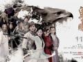 《射雕英雄传》:向观众传递传统的武侠精神、人文情怀与正能量