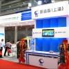 2018中国(上海)国际精密光学展览会