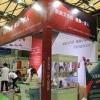 北京 2018年艾灸产品及艾草制品展览会