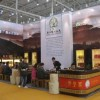 2018北京茶博会-中国北京国际茶业暨茶文化博览会