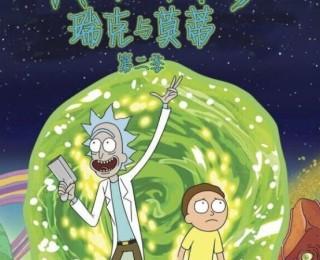 2017评分最高的动画剧集