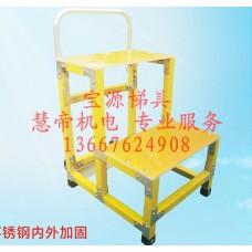 厂家供应重庆绝缘凳/重庆绝缘踏台/定制绝缘梯 绝缘高低凳