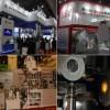2018CAGE上海国际磨具磨削技术加工展览会