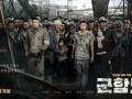 韩国战争动作电影——《军舰岛》