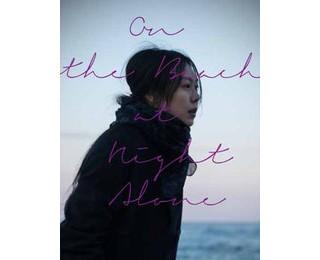 2017评分最高的韩国电影