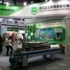 2018上海国际污泥处理处置设备及综合利用展览会