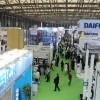 2018合肥国际物流技术与运输系统展览会