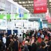 2018广州包装机械展会