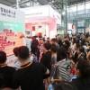 2018年第七届中国国际金融交易博览会
