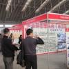 2018青岛广告技术设备展览会