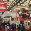2018中国(郑州)国际塑料橡胶展览会