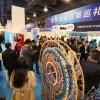 2018中国国际特殊教育展览会