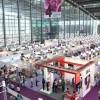 第十四届中国(深圳)国际文化产业博览交易会
