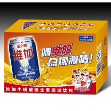 星之聯維加牛磺酸維生素運動飲料