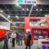 2018年第七届越南电力及再生能源技术展览会