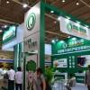2018年第22届中国国际有机绿色食品博览会暨高端食材展览会