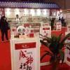 2018中国(成都)礼品及家居用品展览会