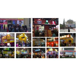 2018北京特许连锁加盟展览会众多新颖品牌集体亮相北京加盟展