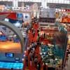 2018上海创意产业博览会