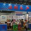 2018中国渔业节上海国际渔业交易会暨水产养殖展