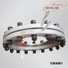 标准孔板高温高压液体流量仪表