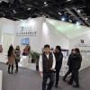 第21届俄罗斯国际皮革皮草展