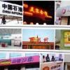 2018年春季河北石家庄广告展