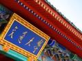 中国最著名的高等学府之一——上海交通大学