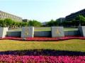 中国最顶尖的大学——南京大学