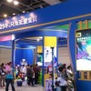 2018中国(北京)国际幼教装备用品博览会