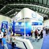 2018第三届广州国际互联网+跨境电商博览会