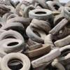 2018中国废旧橡胶轮胎/塑料处理技术与再生设备展