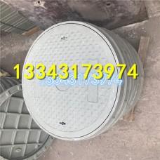北京复合井盖污水树脂井盖北京下水道窨井盖厂家