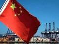 中国特色社会主义制度的重要组成部分——人民代表会议制度