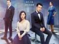 《好久不见》定档3月26日 杨子姗、郑凯将搭档老戏骨张国立、江珊