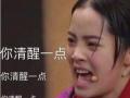 欧阳娜娜节目中回应演技被黑 称父亲会用自己的表情