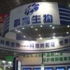 2018湖北(武汉)畜牧暨饲料动物保健品博览会