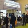 2018中国中部(郑州)口腔设备与材料展览会