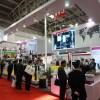 2018第十四届中国国际(天津)塑胶注射成型机械展览会