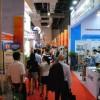 2018中国(上海)国际造纸化学品展览会