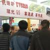 2018昆明国际广告标识及LED技术展览会