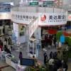 2018第十八届中国紧固件弹簧及设备展览会