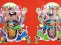 汉族民间信奉的神仙——郁垒